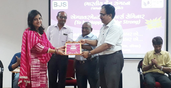 Empowerment of Girls Seminar conducted in Association with BJS